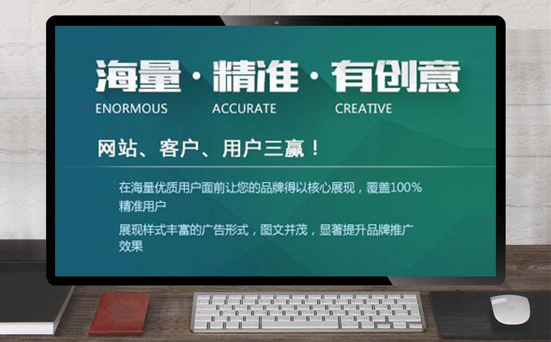 【品牌营销】品牌营销推广的策略和方法-蓝天使网络