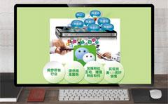 微信营销是做什么的,如何做好微信营销